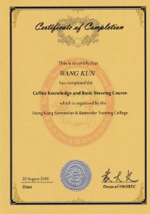 Coffee_Certificate