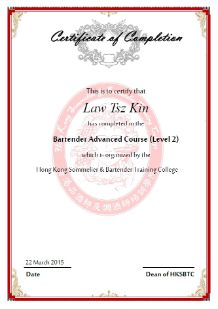 Cocktail Certificate